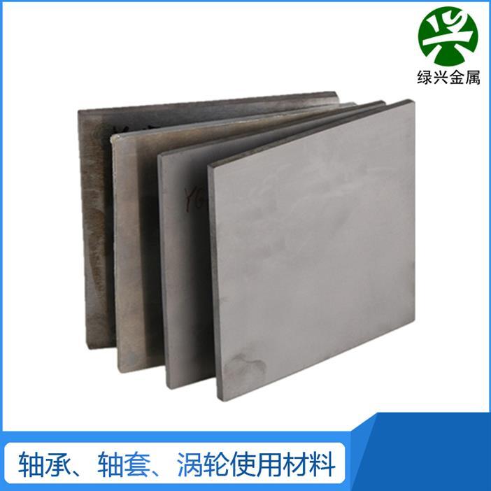 3.7134钛合金棒管板厂家生产批发零售 钛合金材料 一件起订高硬度