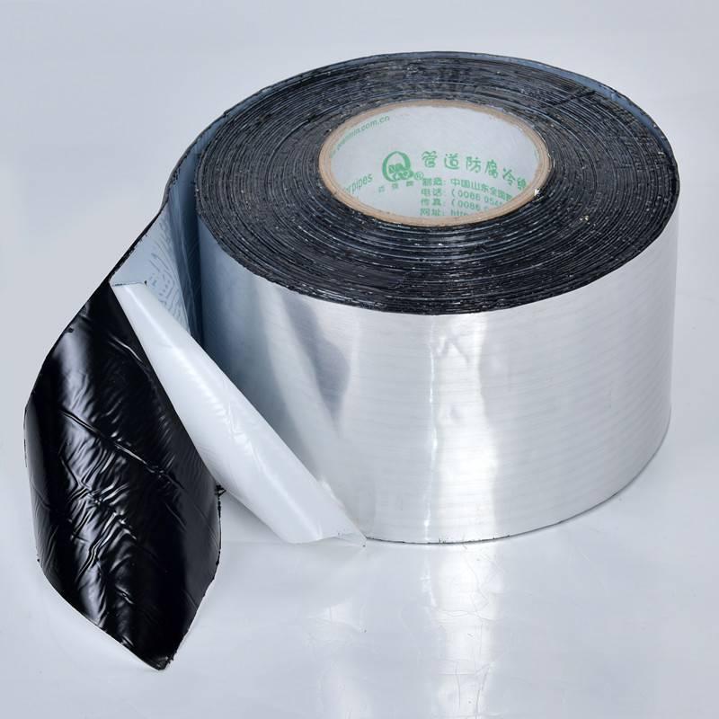 迈强100mm铝箔防腐胶带铝箔防腐保护胶带铝箔保护冷缠带