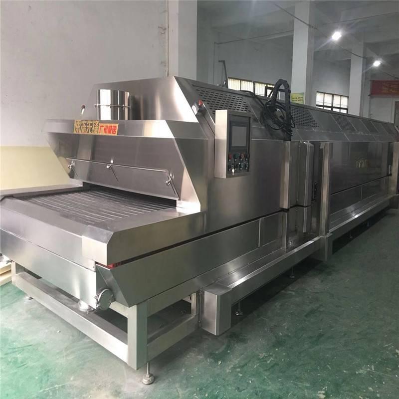 广州极速双门节能液氮速冻机生产厂家