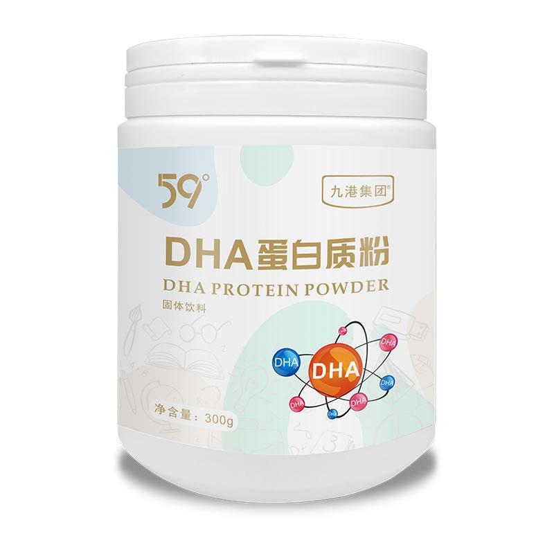 九港集团DHA蛋白粉 九港蛋白粉