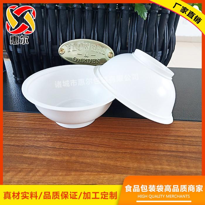 一次性塑料碗 酒店成品菜真空包装碗 冷冻塑料碗