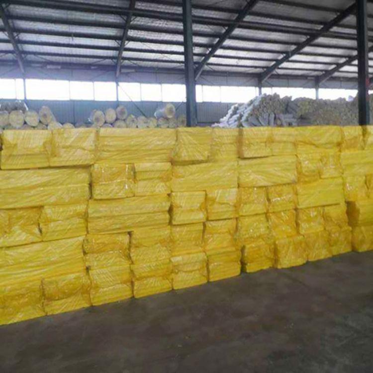 玻璃棉板供应商 优质玻璃棉板系列品牌 保温玻璃棉板施工