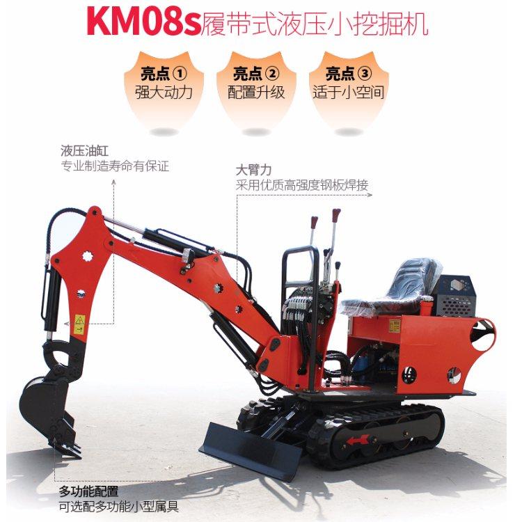 克玛达 国产小型挖掘机 小型挖掘机供应