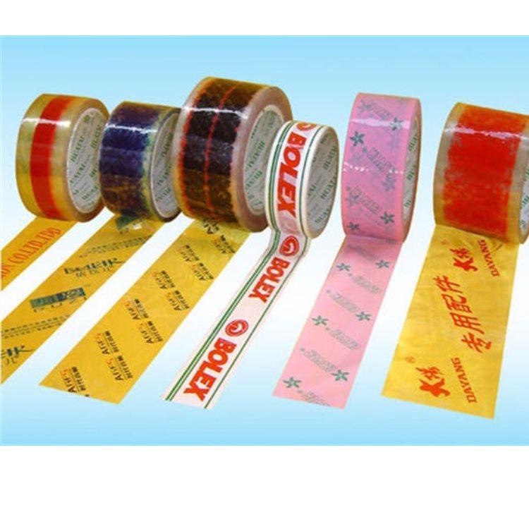 保护膜胶带 雅斯特 封箱胶带销售 贴地胶带销售