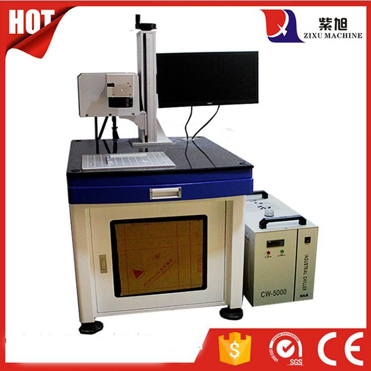 重庆初刻智能UV激光打标机电子元件紫外打标机