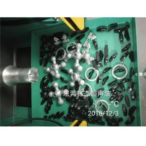 自动化水口震落机设备 林杰 超声波水口震落机