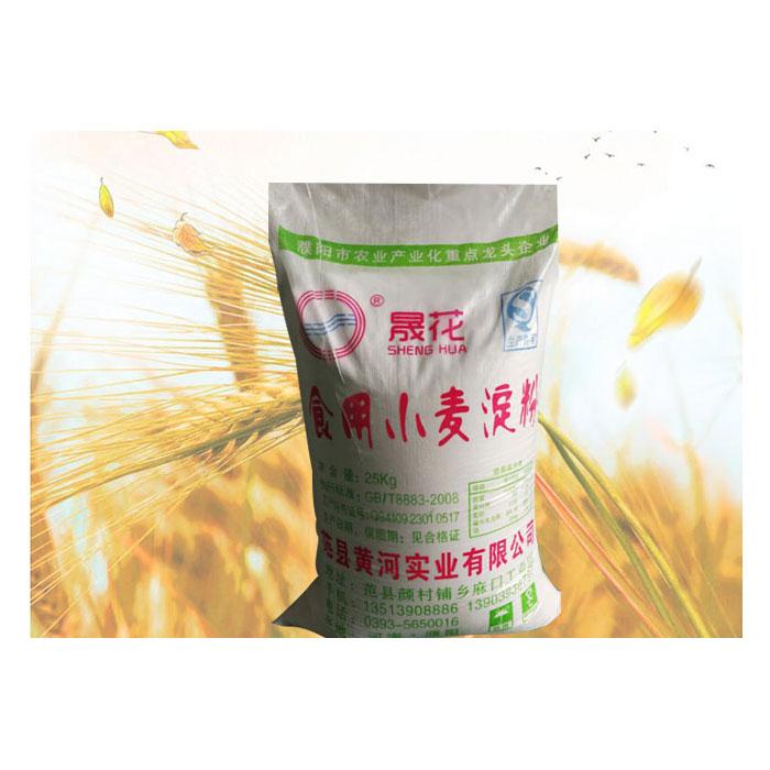 食用级小麦澄面 优质小麦澄面加工 黄河牌