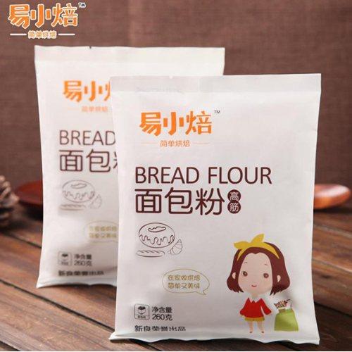 新疆面粉包装袋量大从优 济南面粉包装袋定做 同舟包装