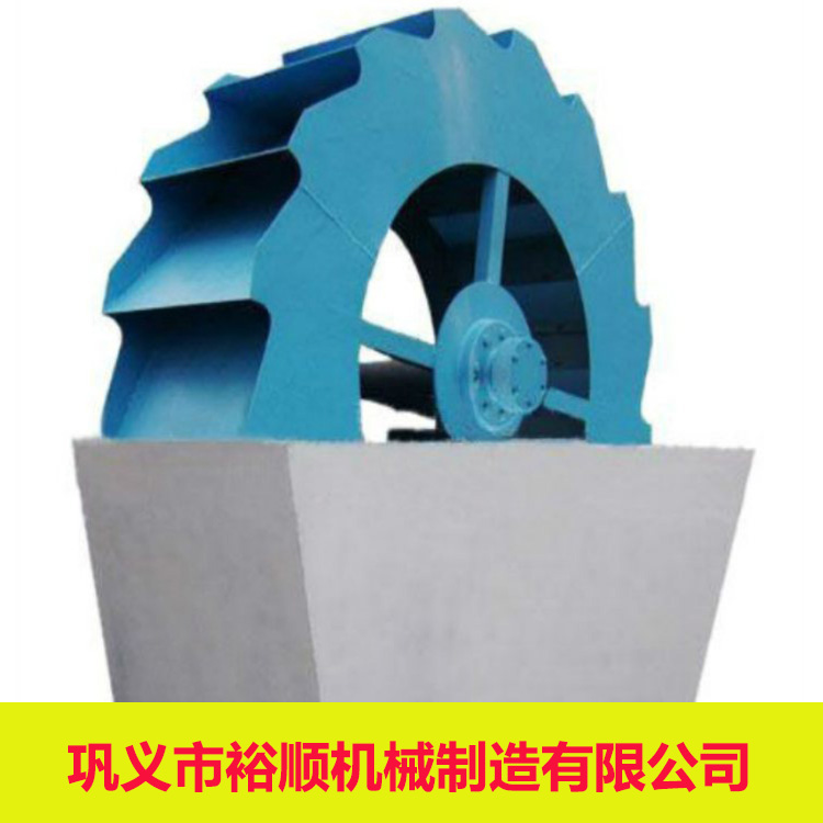 小型叶轮洗砂机商家报价 大型叶轮洗砂机商家报价 裕顺机械