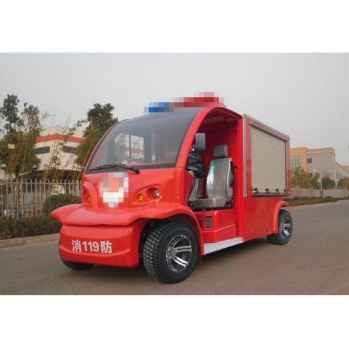 景区电动消防车销售 优质电动消防车 德士隆