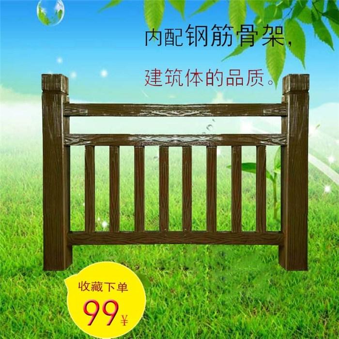 山东泰安丽景建材 水泥仿木纹护栏直销 园林钢筋混泥土仿古栏杆景区围栏