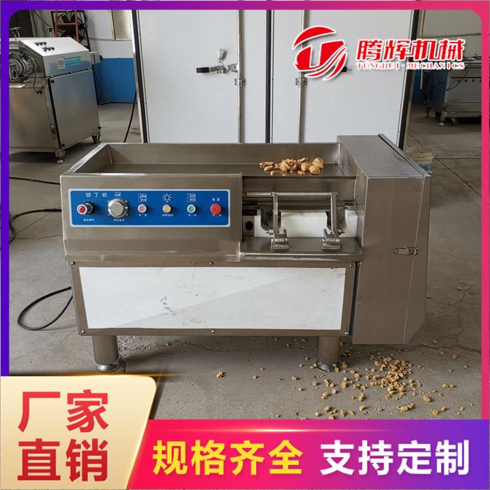 腾辉机械 肉制品切块机门头设备 肉制品切块机批发销售