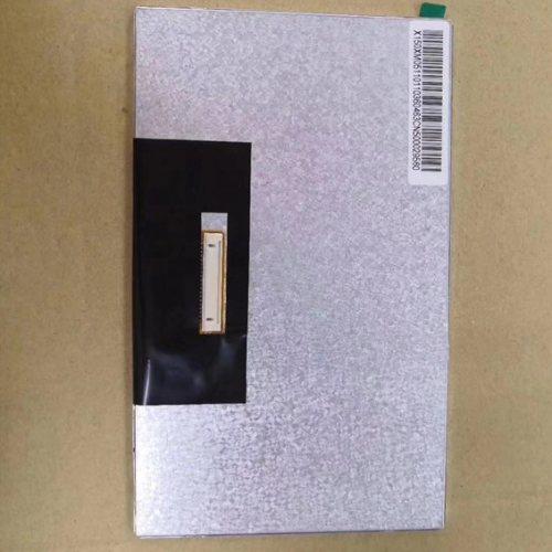 12.1寸竖屏采购 12.1寸竖屏代理 液晶屏 9.7寸竖屏