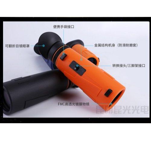 昆光 高清高倍单筒望远镜报价 单筒望远镜报价