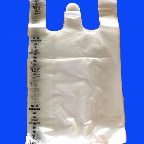 加厚防雾袋订购 伟国塑料 大号防雾袋加工 加厚防雾袋