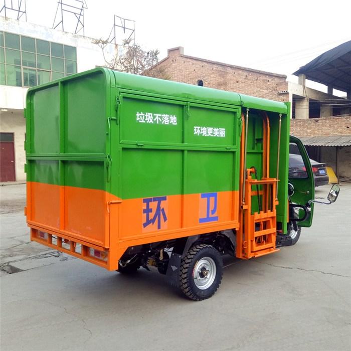 工业园区电动三轮垃圾车加工定制 物业小区电动三轮垃圾车 金业