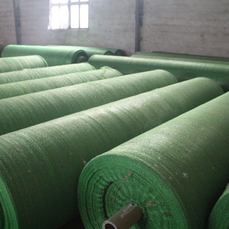 金广 防护遮阳网生产厂家