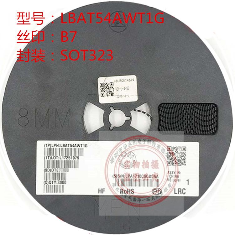 肖特基二极管LBAT54AWT1G 丝印B7 SOT323