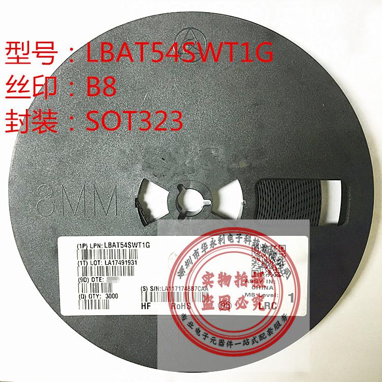 肖特基二极管LBAT54SWT1G 丝印B8 SOT323