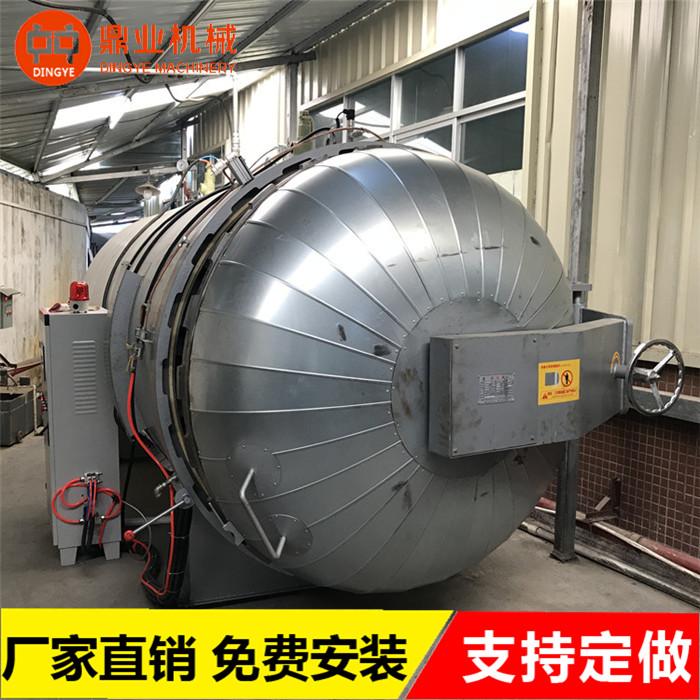 大型木材碳化设备 鼎业机械 全自动木材碳化设备