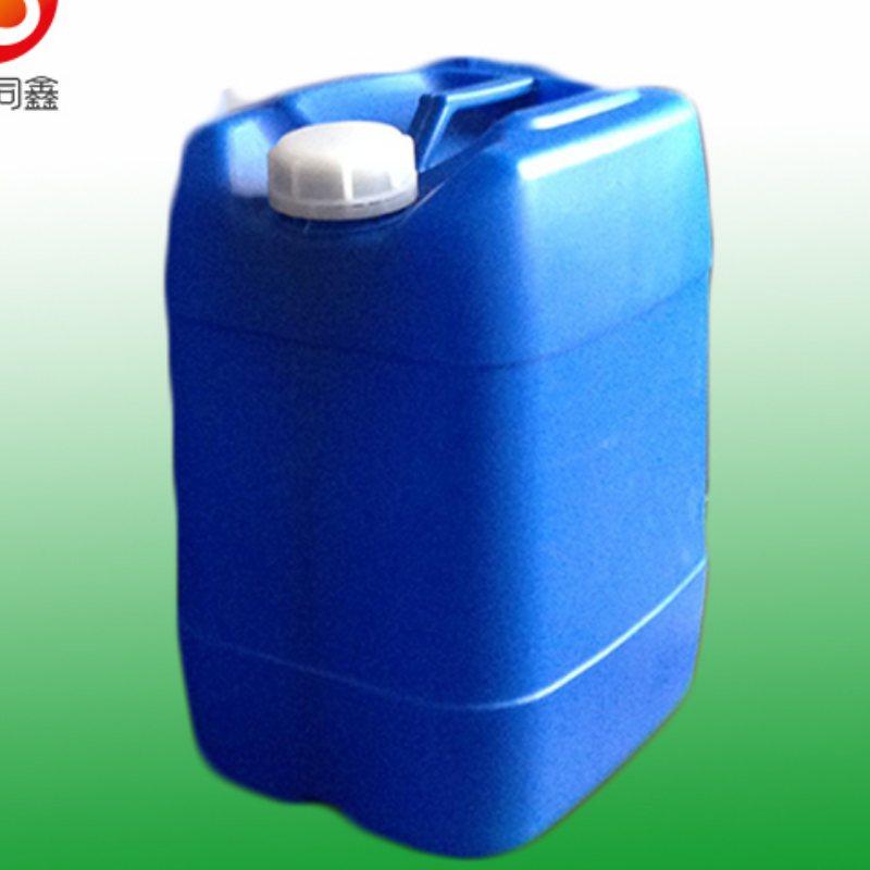 350l闭口塑料桶直销 同鑫 20升闭口塑料桶加工