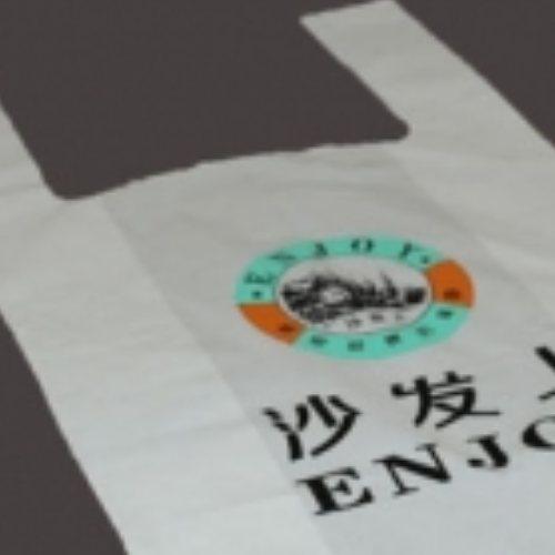 工农业用复合袋定制设计 酒水复合袋订做 冠均塑料制品