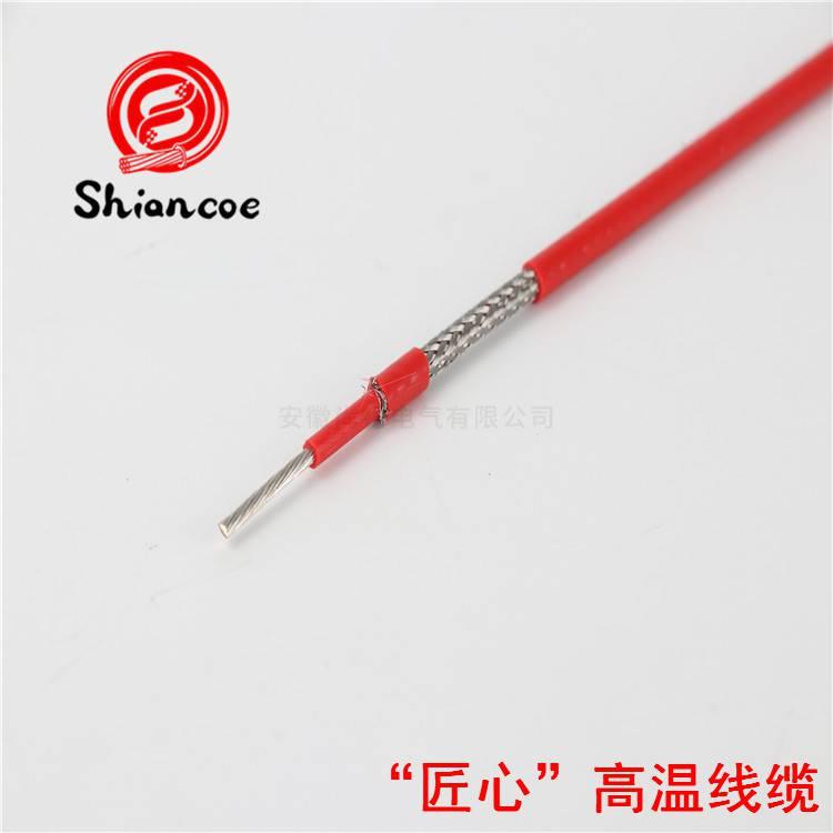 航空航天用镀银轻型高温电缆FF46PH-2FY4P111平方安徽天长厂家直销SHIANCOE