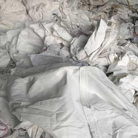 白色废旧编织袋价格 长期供应出售废旧编织袋
