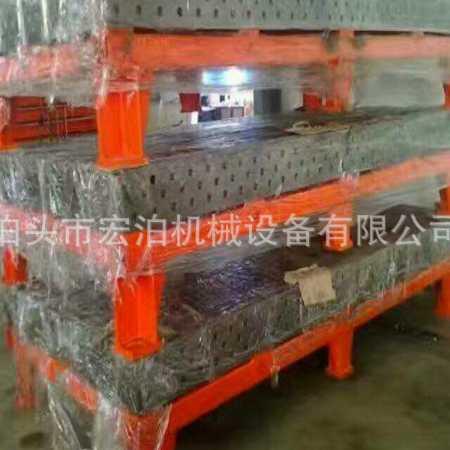 1.5米x3米三维柔性焊接平台河北生产厂家
