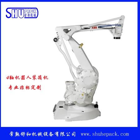 常熟舒和厂家直销SH-ZX06-4装箱机器人