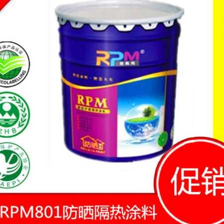 瑞佩姆rpm801防晒隔热涂料楼顶屋顶彩钢隔热降温