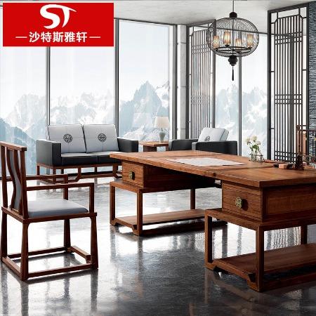 新中式办公桌实木豪华大班台主管桌禅意中式书柜组合办