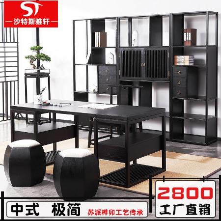 新中式办公桌 现代中式禅意书房书桌老板桌椅茶桌总裁