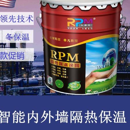 瑞佩姆rpm803内墙保温隔热涂料夏季隔热冬季保温
