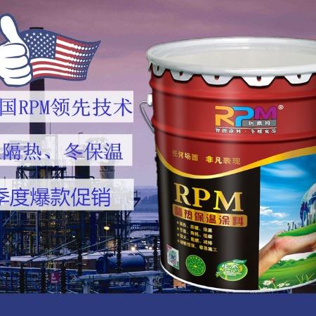 瑞佩姆rpm804外墙隔热涂料墙面保温隔热涂层建筑