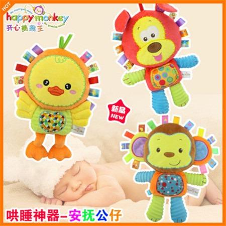 Happy Monkey婴儿玩具音乐发声娃娃