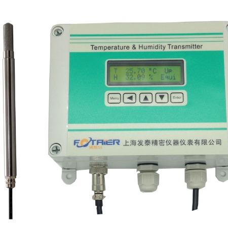 上海发泰在线式高温温湿度仪