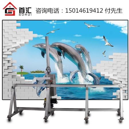 首汇 小本创业加工项目宣传党建广告墙体彩绘机 学校宣传画墙体喷绘机