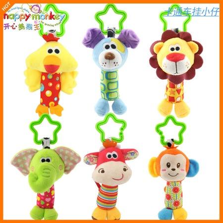 Happy Monkey婴儿玩具宝宝摇铃 车挂玩具 毛绒玩具