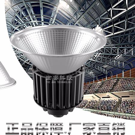 户外LED仓库-展览馆-体育馆-大型车间灯