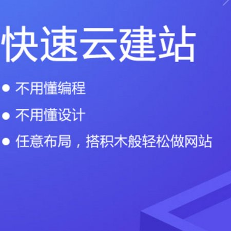 网站建设-杭州网站建设公司-高端网站定制