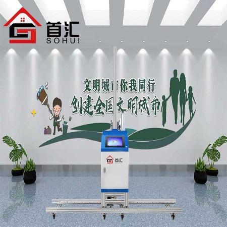 首汇户外多功能3D墙体打印全自动喷绘机背景墙立面彩绘印刷机
