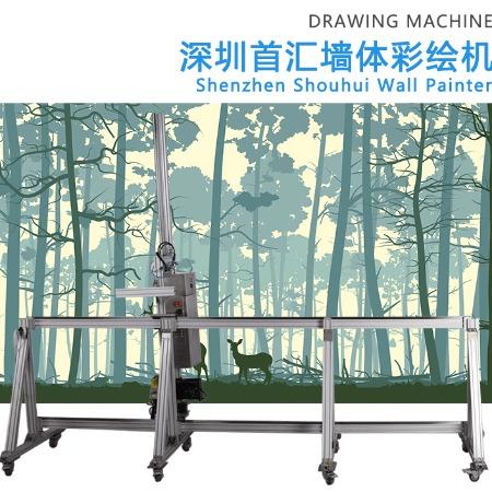 首汇3D墙体彩绘机智能立体户外喷绘机墙面广告打印机