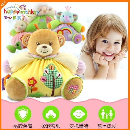 Happy Monkey科教玩具胖娃娃吉祥物公仔毛绒玩具玩具批发