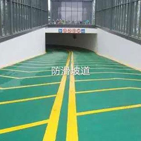 重庆环氧地坪-重庆环氧地坪厂家-推荐环氧地坪专家-军威地坪
