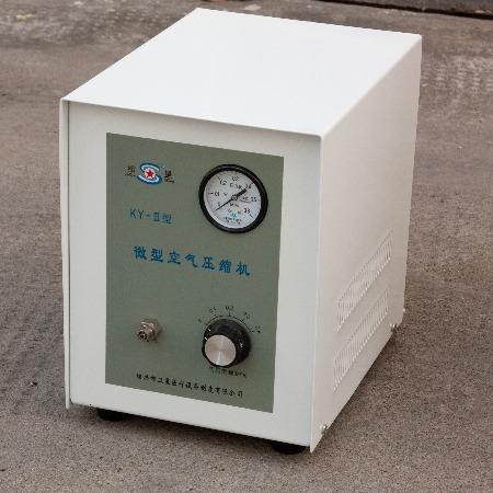 厂家直销供应绍星KY-型微型空气压缩机