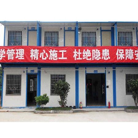 重庆住人集装箱3元起租 活动板房 住人集装箱就选重庆首诺