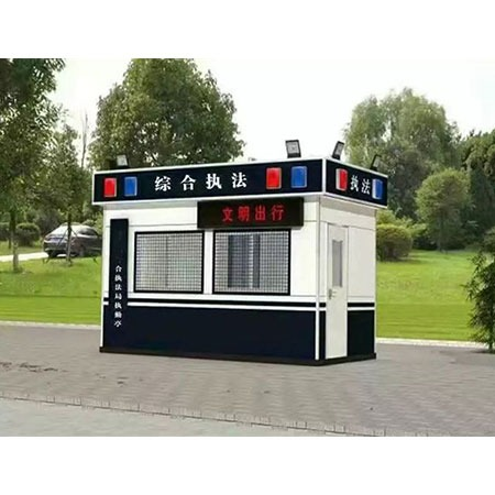 重庆住人集装箱-活动板房-集装箱活动房-重庆首诺
