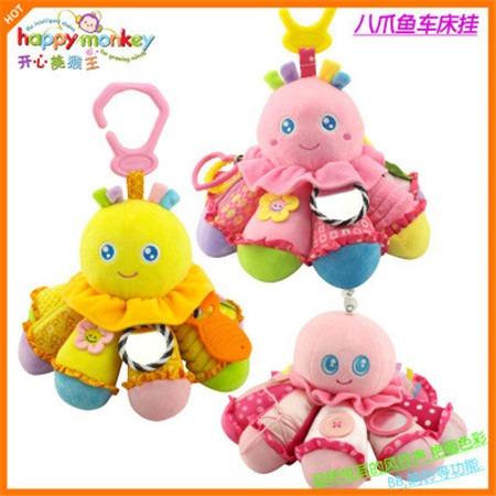 HappyMonkey益智玩具八爪鱼毛绒玩偶科教玩具玩具项目合作