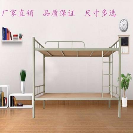 成人高低床厂家 华晶家具专业生产成人高低床 成人高低床生产厂家
